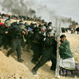 Amona eviction (Archives) Photo: AP