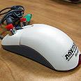Yakobovitch's kosher mouse