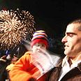 Celebrating Independence Day Photo: Gil Yohanan