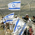 Settlers in the West Bank Photo: Reuters