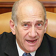 PM Olmert Photo: Gil Yohanan
