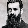 Herzl Photo: Courtesy of JNF archive