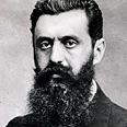 Herzl Photo: Courtesy of JNF archive