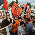 Arab-Israeli rally in support of Bishara Photo: AFP