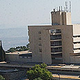 Ziv Medical Center Photo: Avihu Shapira