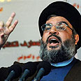 Hassan Nasrallah Photo: AP