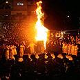 Bonfire in Jerusalem Saturday night Photo: AP