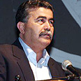 Peretz speaks out against violence Photo: Ofer Amram