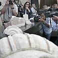 Herod's tomb (archives) Photo: Dudi Vaaknin