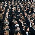 Israeli lawyers' graduation ceremony (archives) Photo: Alex Kolomoisky
