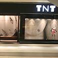 TNT store in Ashdod, Israel