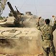 IDF tanks approach enter Gaza Strip Photo: AFP
