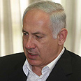 Netanyahu. Danger Photo: Gil Yohanan