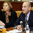 Olmert and Livni Photo: Amit Shabi