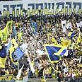 Maccabi fans Photo: Eli Elgarat