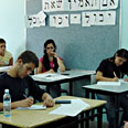 Students in Sderot (archives) Photo: Amir Cohen