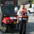 Hatzalah volunteer 