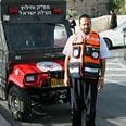 Hatzalah volunteer