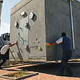 Sderot under attack Photo: Amir Cohen