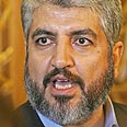 Mashaal. Says Shalit is fine Photo: AP