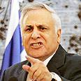 Former President Moshe Katsav Photo: AP