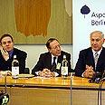 Netanyahu during the meeting Photo: Hagit Klaiman