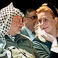 Yasser and Suha Arafat in 1995 Photo: AP