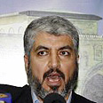 Mashaal. Till the end Photo: Reuters