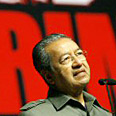 Former Prime Minister Mahathir Mohamad Photo: AFP