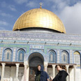 Temple Mount Photo: Yoav Galai