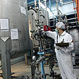 No Threat. Uranium enrichment facility in Iran Photo: AFP