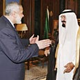 With Palestinian President Haniyeh Photo: AP