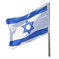 Israeli flag, but no Israeli nationality Photo: AP