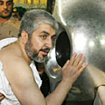 Khaled Mashaal in Mecca Photo: AFP