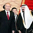 With Russian President Putin Photo: AFP