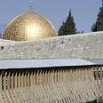 Mugrabi Gate and Temple Mount Dome Photo: AP