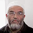 Raed Salah - 'Greeted us warmly' Photo: Haim Zach