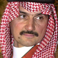 Bin Talal Alsaud Photo: AP