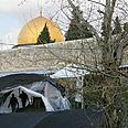 The Mughrabi Gate Photo: AP