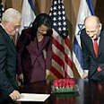 Jerusalem summit