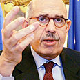 El-Baradei Photo: AFP