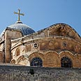Church of the Holy Sepulchre Photo: Ron Peled
