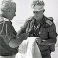 Ariel Sharon (right), 1973 War Photo: AFP