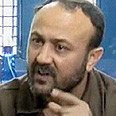 Fatah leader Marwan Barghouti . Won't be released Photo: AP