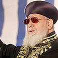 Rabbi Ovadia Yosef Photo: Gil Yohanan