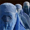 Afghan women with head scarves (archive) Photo: Reuters