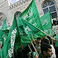 Hamas members celebrate victory Photo: AFP