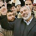 Hamas leader Ismael Haniyeh Photo: AP
