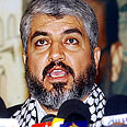 Khaled Mashaal Photo: AP