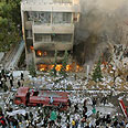 Danish embassy in Damascus in 2005 riots Photo: Reuters